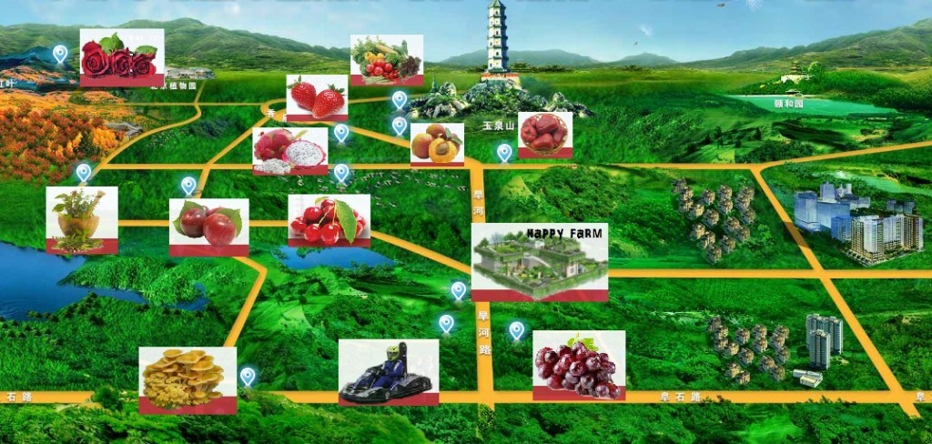 Plano del Central Cultural Leisure Park (CCLP)
